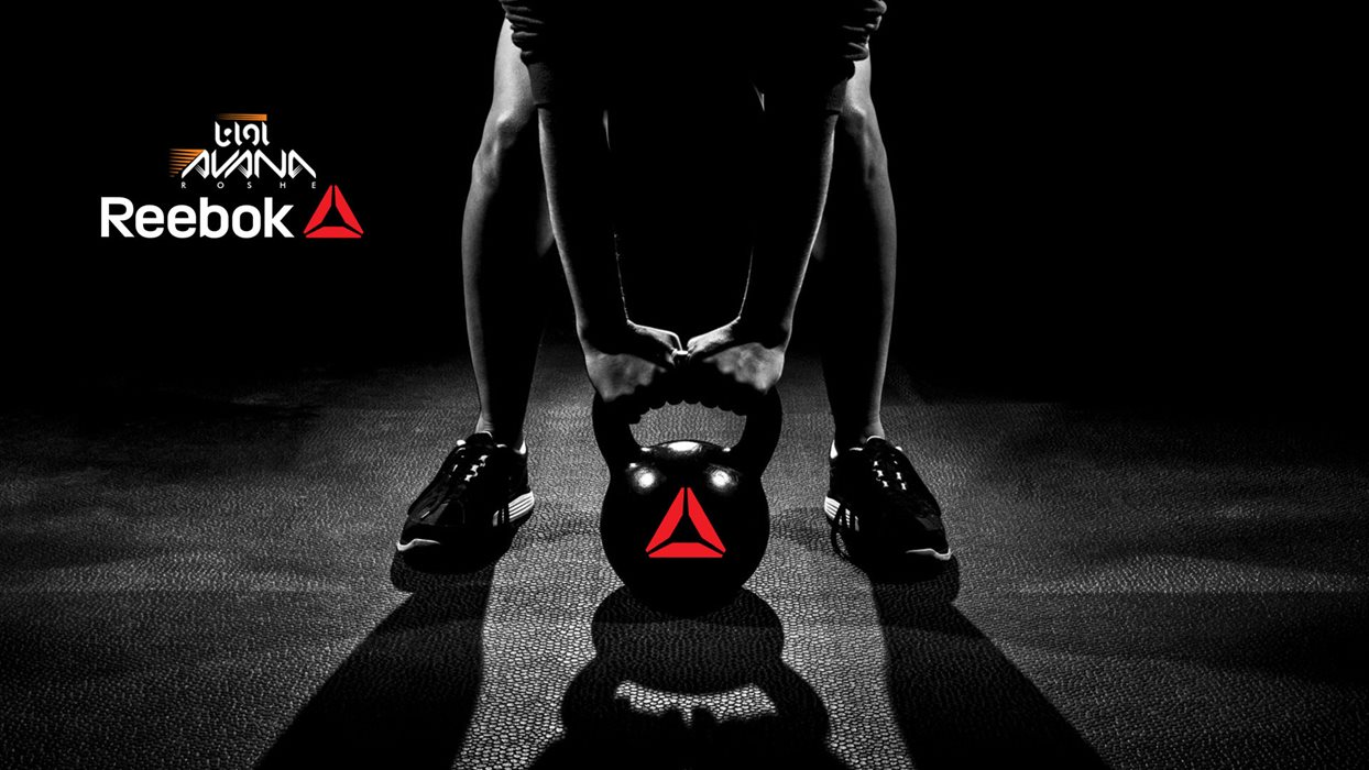 Reebok-Weightlifting